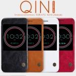 เคสหนัง HTC 10 ยี่ห้อ Nillkin Leather QIN-Series