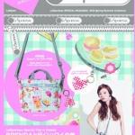 กระเป๋าสะพายใบเล็ก/ คล้องคอ LeSportsac with strap (No heart pendant) 2012 Spring/Summer Collection Mook: Picnic
