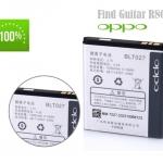 แบตเตอรี่ Oppo Find Guitar - R8015 รุ่น BLT027