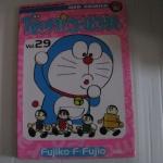 โดราเอมอน เล่ม 29 ฟูจิโอะ ฟูจิโกะ เขียน
