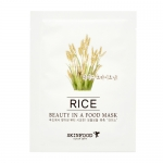 Skinfood Beauty in a Food Mask Sheet, Rice