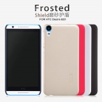 เคสแข็งบาง HTC Desire 820s ยี่ห้อ Nillkin Frosted Shield