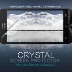 """ฟิล์มใส ลดรอยนิ้วมือ Asus Zenfone 2 (5.0"""") เกรดพรีเมี่ยม ยี่ห้อ Nillkin Crystal Clear"""