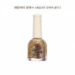 Skinfood Nail Vita Alpha Starry Night #AGL07 Gold Night