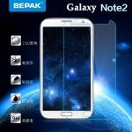 ฟิล์มกระจกนิรภัย Tempered Glass Film สำหรับ Samsung Note 2