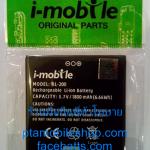 แบตเตอรี่ ไอโมบาย i-Style 7.5 แท้ศูนย์ BL-200 ( i-Style 7.5)