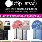 พร้อมส่งค่ะ Lesportsac 2015 spring/ summer foldable bag