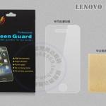 ฟิล์มกันรอยชนิดใส Lenovo S820 ยี่ห้อ Screen Guard