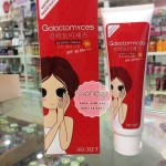 Galactomyces dd body cream spf 50 pa+++