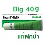 Reparil Gel เรพาริล เจล 40 กรัม แก้ฟกช้ำ ห้อเลือด หลอดใหญ่