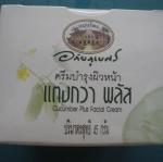 ครีมบำรุงผิวหน้า แตงกวาพลัส อภัยภูเบศร (Cucumber Plus Facial cream)