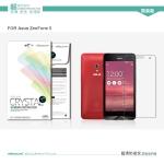 ฟิล์มกันรอยชนิดใส Asus Zenfone 5 เกรดพรีเมี่ยม ยี่ห้อ Nillkin Crystal Clear