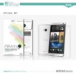 ฟิล์มกันรอยชนิดใส HTC One M7 เกรดพรีเมี่ยม ยี่ห้อ Nillkin Crystal Clear