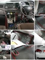พรมปูพื้นรถยนต์ CIVIC FD ลายกระดุม สีดำขอบแดง เต็มคัน เข้ารูป 100%
