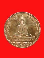 เหรียญหลวงพ่อพระพุทธโสธร