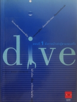 หัวใจไม่หยุดฝัน Dive เล่ม 1-4 / Mori Ato / ปาริชาต ฉิมคล้าย [พ. 2]