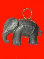 ช้างมงคล หลวงพ่อเปิ่น วัดบางพระ