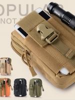 (Pre) Multifunction Waist Packs Tactical
