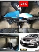 ยางปูพื้นรถยนต์ ALMERA รุ่น MINI MAT กระดุมเม็ดเล็กสีเบจ เต็มคัน