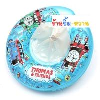 -Thomas- Limited Edition ห่วงว่ายน้ำเด็กเล็กแบบโอบรอบตัว ห่วงยางพยุงหลัง Swimming Trainer (6 เดือน - 2 ขวบ) วิธีใส่ในคลิปวีดีโอค่ะ