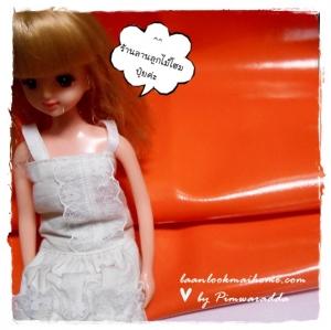 LH24 : หนังเทียมสีส้มสดผิวหน้าลื่น แบ่งขาย 1 หน่วย = ขนาด1/4 หลา : 45X 65 cm