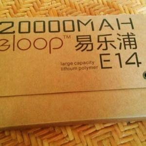 Power Bank แบตสำรอง E14 20000MAH