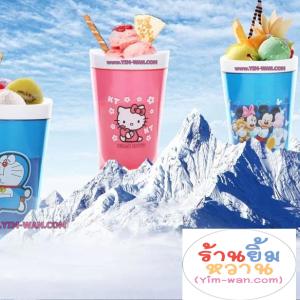 ลายลิขสิทธิ์ แก้วทำสเลอปี้ แก้วทำเกร็ดน้ำแข็งสเลอปี้ ZOKU Zoku : Slush and Shake maker ห้างใหญ่ขาย 999 บาทเลยค่ะ