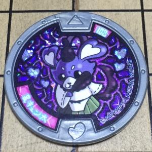 DX Yo-Kai Watch Medal / เหรียญพิเศษ โยไควอช