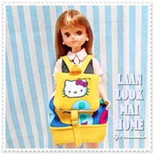 LMMiniB16 : กระเป๋าเป้ ลิกกะ/เจนนี่/บลายธ์/บาร์บี้ และ body ใกล้เคียง