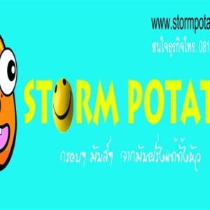 stormpotato