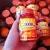 กลุ่ม วิตามิน ซี vitamin C