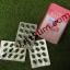 บาชิชมพู กล่องเหล็ก 12เม็ด (Baschi Pink Softgel 12Caps.) thumbnail 1