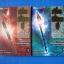 เนี่ยเสี่ยวอู๋ ราชันมือสังหาร จำนวน 2 เล่มจบ เขียนโดย จางฮุ่ย แปลโดย ผ่านภพ พลานุภาพ ราคาปก 500 บาท thumbnail 2