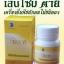 Enzyme Tar Yi thumbnail 2