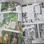 รวมผลงานเรื่องสั้น Hirohiko Araki ปริศนายมทูต เล่มเดียวจบ ( มีเย็บแม็กที่ปก ) thumbnail 3