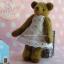 ตุ๊กตาหมีผ้าขนสั้นสีน้ำตาลขนาด 13 cm. - Cracker Girl thumbnail 2