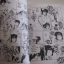 TIGER มนุษย์สมิง ชุด เล่ม 2,3 (3 เล่มจบ) ขาดเล่ม 1 thumbnail 5