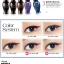 Etude House Oh My Eye Liner #2 Gray thumbnail 3