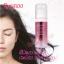 ลด73% Shiseido White Lucent Micro Targeting Spot Corrector ขนาดทดลอง 9 ml. เซรั่มเนื้อละมุนซึมซาบสู่ผิวอย่างรวดเร็ว ช่วยลดเลือนจุดด่างดำทั้งที่มองเห็นชัดและมองไม่เห็นด้วยตาเปล่า แก้ไขปัญหาสีผิวไม่สม่ำเสมอ เหมาะสำหรับปัญหาจุดด่างดำสะสมที่ยากจะลดเลือน thumbnail 3