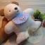 ตุ๊กตาหมีผ้าขนหนูขนาด 20 cm. - HBD Baby Boy thumbnail 5