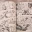 รวมผลงานเรื่องสั้น Hirohiko Araki ปริศนายมทูต เล่มเดียวจบ ( มีเย็บแม็กที่ปก ) thumbnail 4