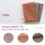 ผ้าเกาหลีจัดเซ็ท 3 ชิ้น ขนาด 27.5*45 cm thumbnail 1