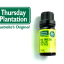Thursday Plantation Tea Tree Oil Multipurpose 10 ml (100% PURE) สำเนา