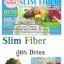 สลิมไฟเบอร์ (Slim Fiber) thumbnail 1