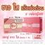 HOT! ชุดสุดคุ้ม Colly Pre Gluta 44,000mg (40เม็ด) + Colly Pink 6,000mg (30ซอง) thumbnail 1