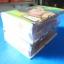 ขวัญยืน จำนวน 2 เล่มจบ โดย อุปถัมภ์ กองแก้ว พิมพ์เมื่อ พ.ศ. 2506 ปกแข็งมีใบหุ้มปก thumbnail 5
