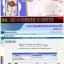 Hiso Slenda thumbnail 7