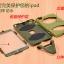 เคส iPad4 - SURVIVOR thumbnail 7