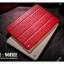 เคส iPad4/ New iPad / iPad2 - Hoco Crystal Series Leather Case thumbnail 3