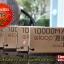 Power bank - Eloop E17 - 10,000 mAh ของแท้ 100% เพียง 519 เท่านั้น thumbnail 2